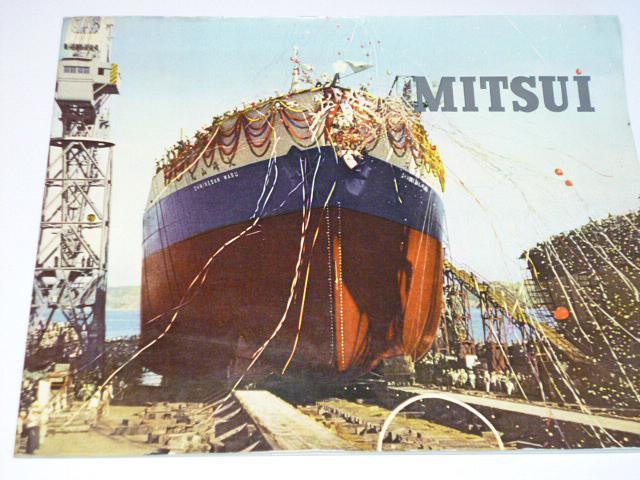 Mitsui - lodě - prospekt