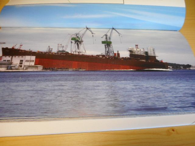 Lodě na vlnách oceánů - Evraz Vítkovice Steel - 2008