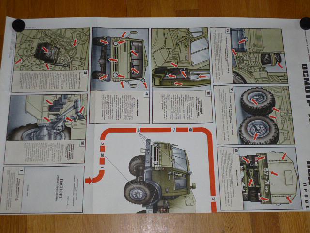 KAMAZ 4310 - 1986 - výukový obraz - plakát