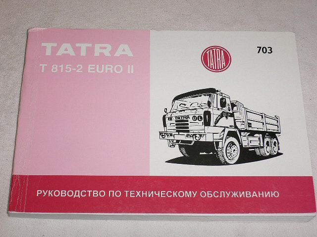 Tatra 815-2 Euro II - návod k obsluze - 2000 - rusky
