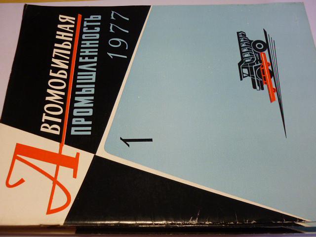Automobilový průmysl - SSSR - časopis - 1977