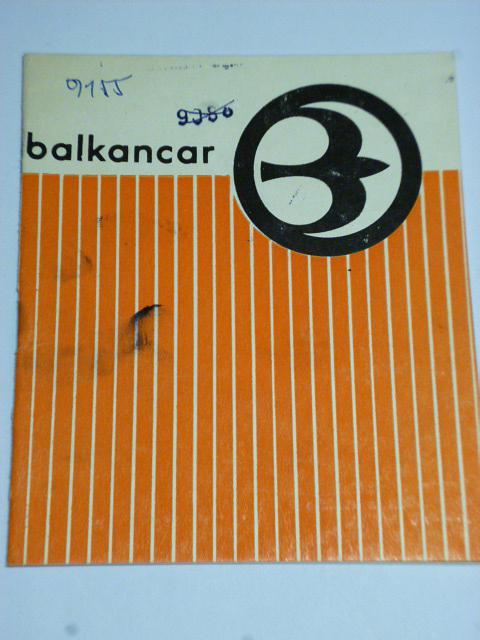 Balkancar - olověné akumulátorové baterie typu ST