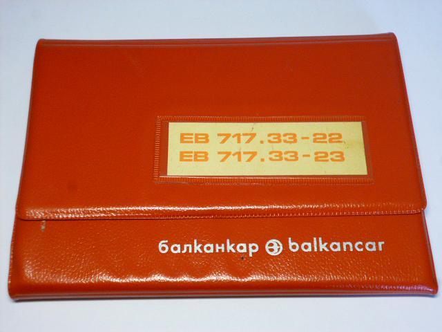 Balkancar - vysokozdvižný vozík - katalog součástek - 1977