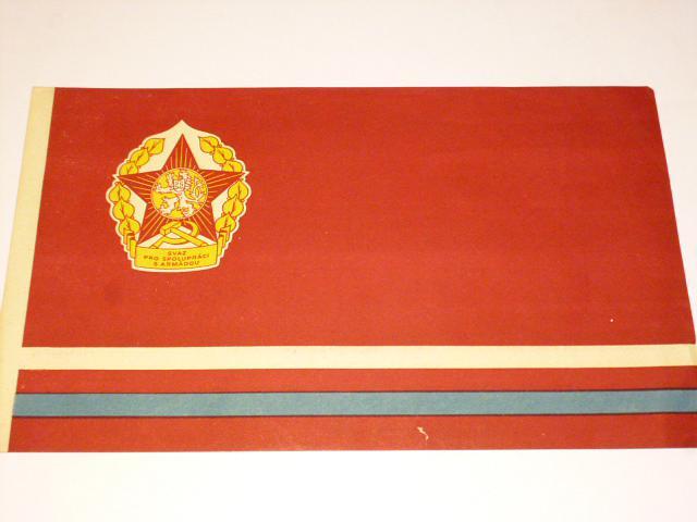 Svaz pro spolupráci s armádou - papírová vlaječka