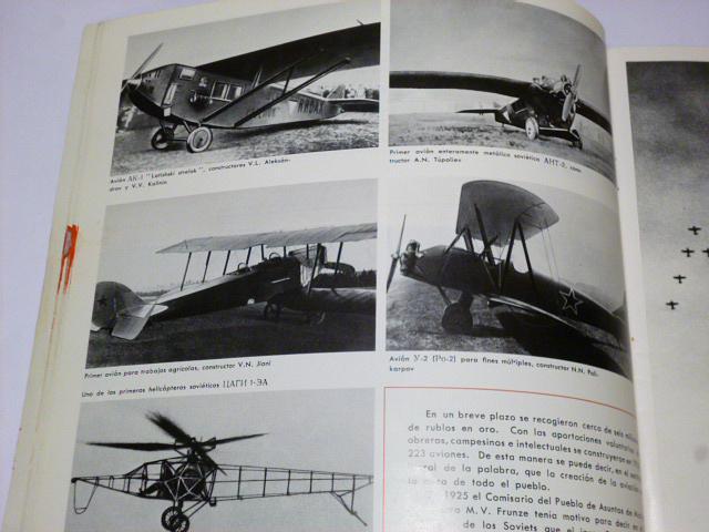 Aeroflot - Soviet airlines - 50 - 1923 - 1973