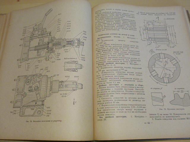 Demontáž a montáž traktoru Stalinec - 80 - 1955 - rusky