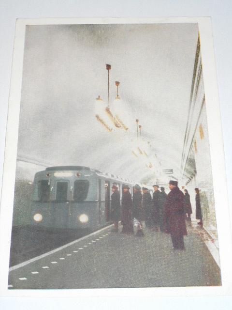 Metro Moskva SSSR - pohlednice