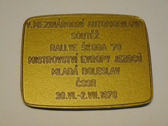 Rallye Škoda 1978 - V. mezinárodní automobilová soutěž