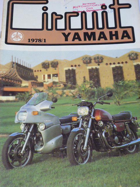 Yamaha Circuit 1978/1