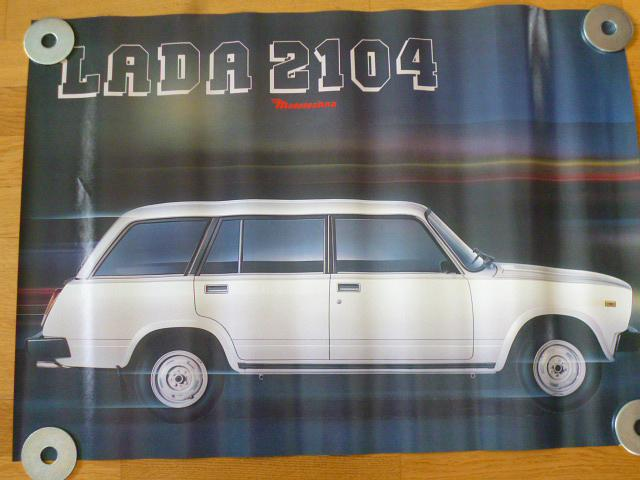 VAZ - LADA 2104 - plakát - Mototechna