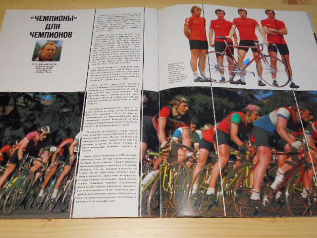 Avtoexport informuje 51 - časopis - 1978