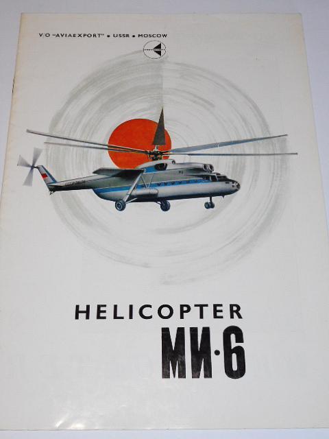 MI-6 helicopter - Aviaexport USSR Moscow - prospekt