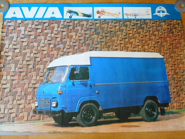 Avia A 21 - plakát