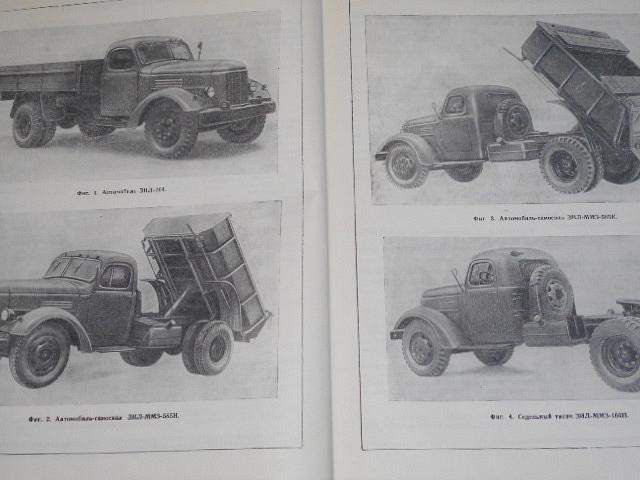 ZIL-164, ZIL-164 R, ZIL-MMZ-585, ZIL-MMZ-164 - katalog náhradních dílů - 1959