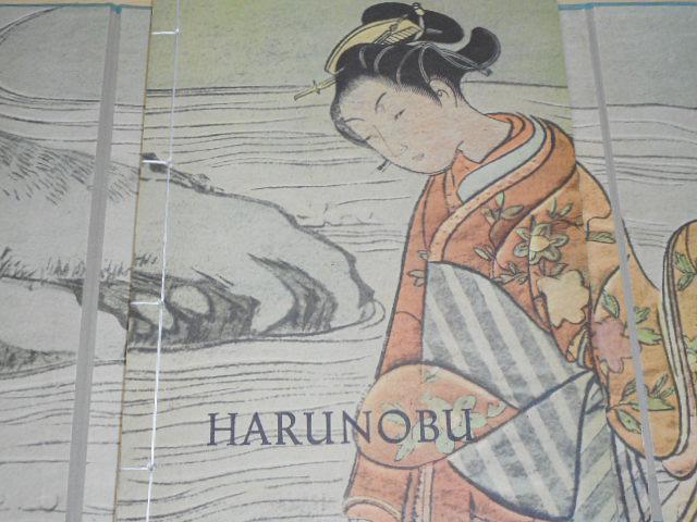 Harunobu und die Künstler seiner Zeit - Hájek - Forman - 1957