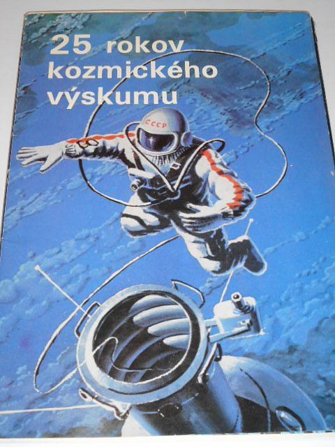 25 rokov kozmického výskumu - 1982