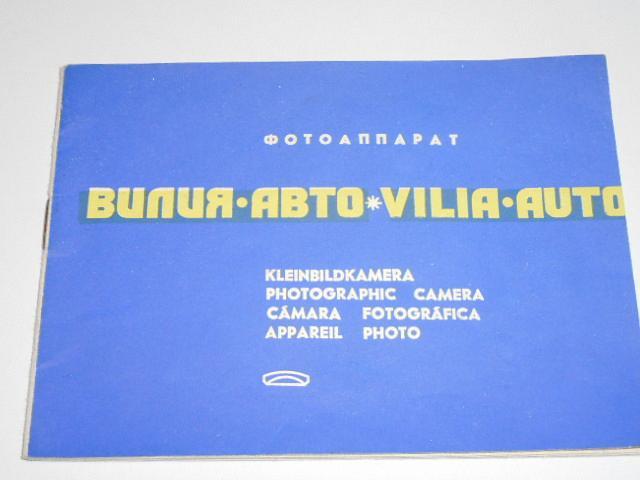 Fotoaparát Vilia - auto - návod k obsluze - 1978