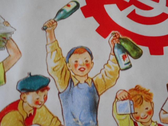I my mladí svorně v šiku budujeme republiku - pilně se učíme - sbíráme suroviny - pravidelně spoříme - plakát