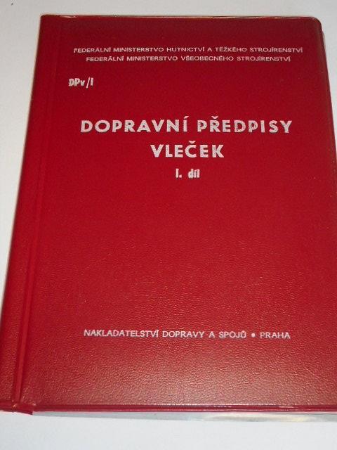 Dopravní předpisy vleček - I. díl - DPv/I - Federální ministerstvo hutnictví a těžkého strojírenství - 1976
