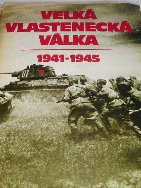 Velká vlastenecká válka 1941 - 1945 - Čujkov, Rjabov - 1984