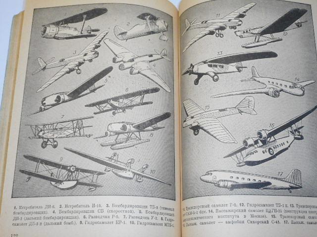 Russische Wehrsprache von Eugen Kumming - Handbuch für Dolmetscher und Übersetzer - 1943