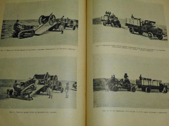 Válka a technika - č. 8 - 9 - 1928 - rusky