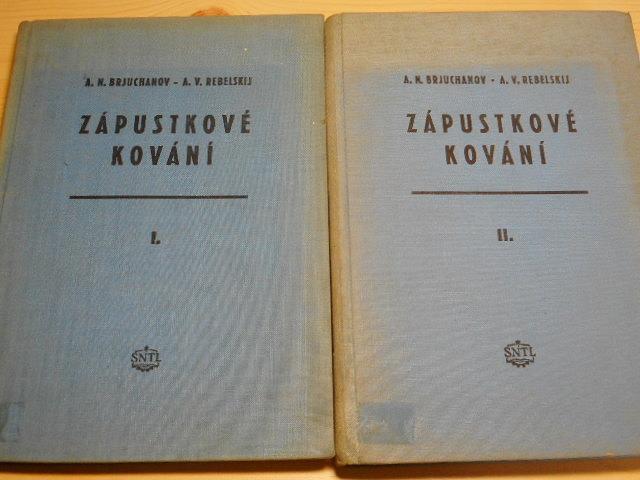 Zápustkové kování - 1. + 2. díl - A. N. Brjuchanov, A. V. Rebelskij - 1955, 1956