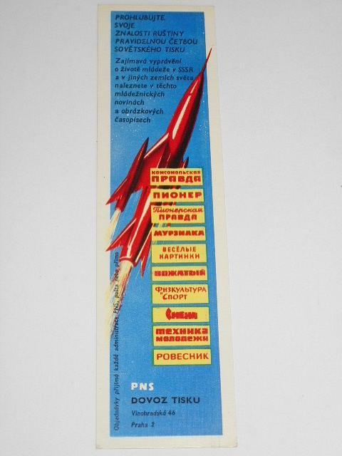 Prohlubujte svoje znalosti ruštiny pravidelnou četbou sovětského tisku - PNS dovoz tisku - reklama - záložka do knihy?
