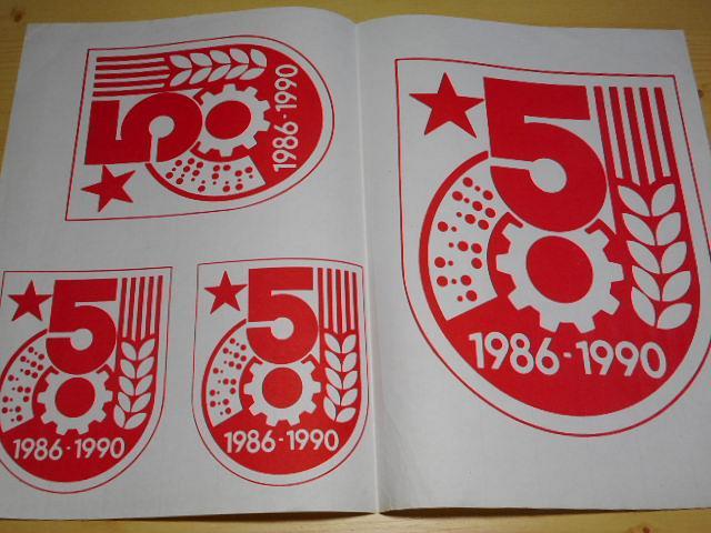 Pětiletka 1986 - 1990 - plakát - propagace