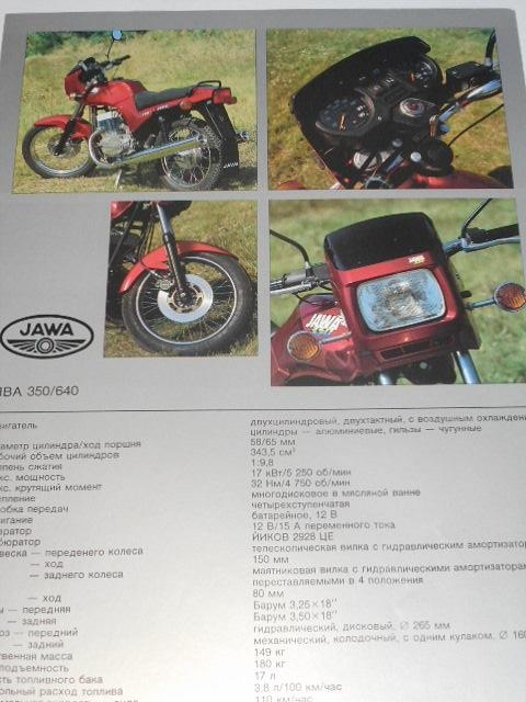 JAWA 350/640 - prospekt