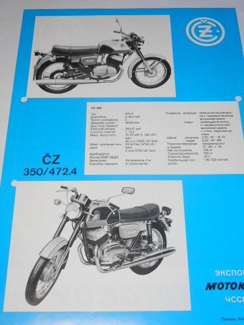 ČZ 350 typ 472.4 - prospekt - Motokov