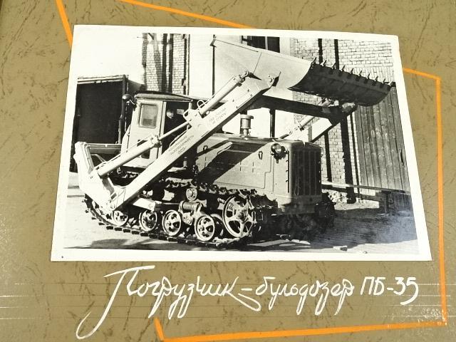 LLMR Liepaja - Lotyšsko - pásový traktor RU-06, RU-0,6A, PB-35 - fotografie