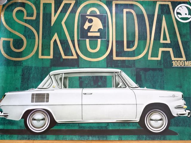 Škoda 1000 MBX - plakát