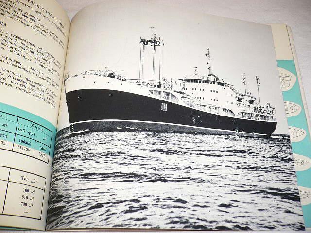 Štětínské loděnice