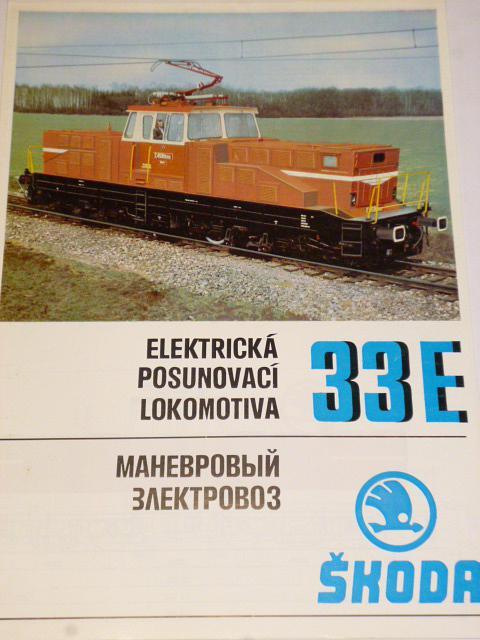 Škoda Plzeň 33 E elektrická posunovací lokomotiva - prospekt