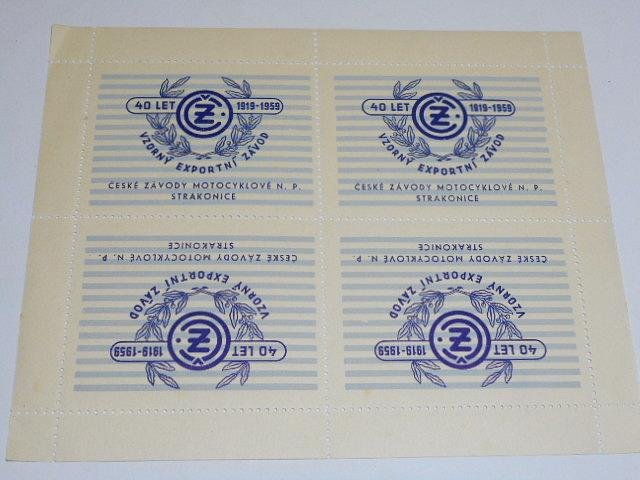 ČZ - 40 let - 1919 - 1959 - vzorný exportní závod - České závody motocyklové n. p. Strakonice - nálepka