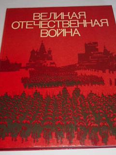 Velká vlastenecká válka - 1978 - rusky