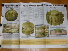 Protipěchotní miny cizích armád - výukový obraz - plakát