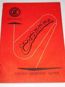 ČZ 175 typ 502/00-01 skútr Čezeta - 1963 - seznam náhradních dílů - rusky