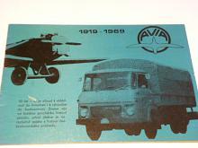 Avia 1919 - 1969 - padesátiletá tradice výrobků... prospekt