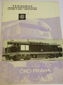ČKD - motorová lokomotiva řady T 478-1 - prototyp - prospekt