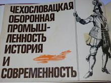 Československý obranný průmysl - historie a současnost