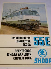 Škoda Plzeň - 55 E - dvouproudová lokomotiva - prospekt