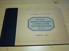 Atlas konstrukcí sovětských automobilů - 4. část - 1951
