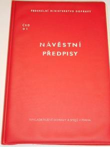 Návěstní předpisy - 1983 - ČSD D 1