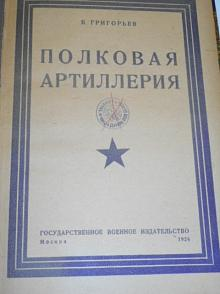 Plukovní dělostřelectvo - B. Grigorev - 1924 - rusky