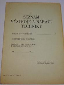 Seznam výstroje a nářadí techniky - EC 1 KVA - 1964