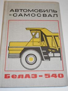 Automobil - sklápěč - BELAZ-540 - konstrukce a technický popis - 1971 - rusky