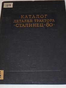 Stalinec-80 - katalog náhradních dílů traktoru - 1952