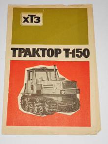 CHTZ - traktor T-150 - 1970 - prospekt